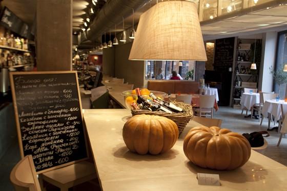 Ресторан Bar Cervetti/Винный рынок на Никитском - фотография 25