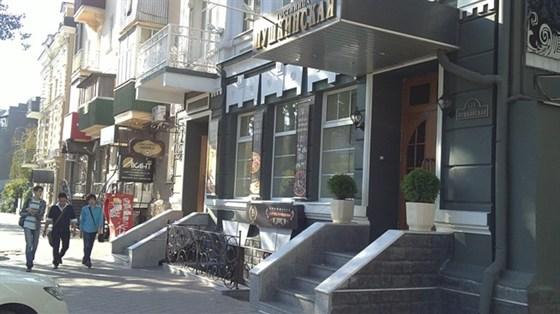 Ресторан Дельмонико - фотография 1 - Стейкхаус Дельмонико, цокольный этаж под гостиницей Пушкинская
