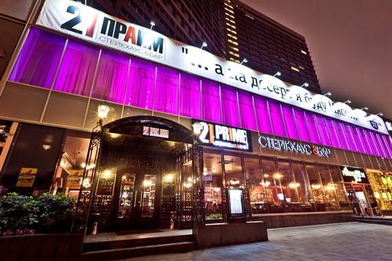 Ресторан 21 Prime - фотография 11