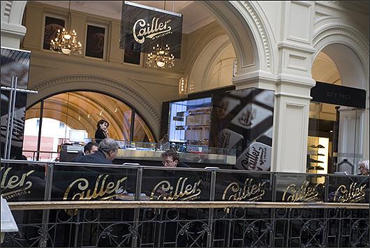 Ресторан Cailler - фотография 3