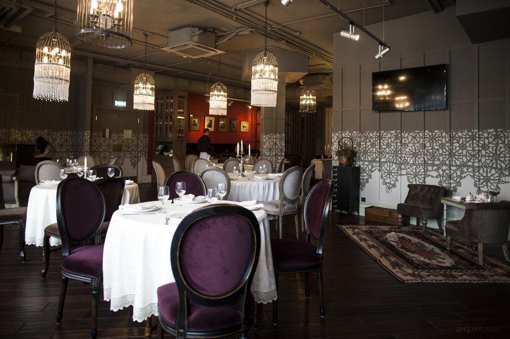 Ресторан George - фотография 11