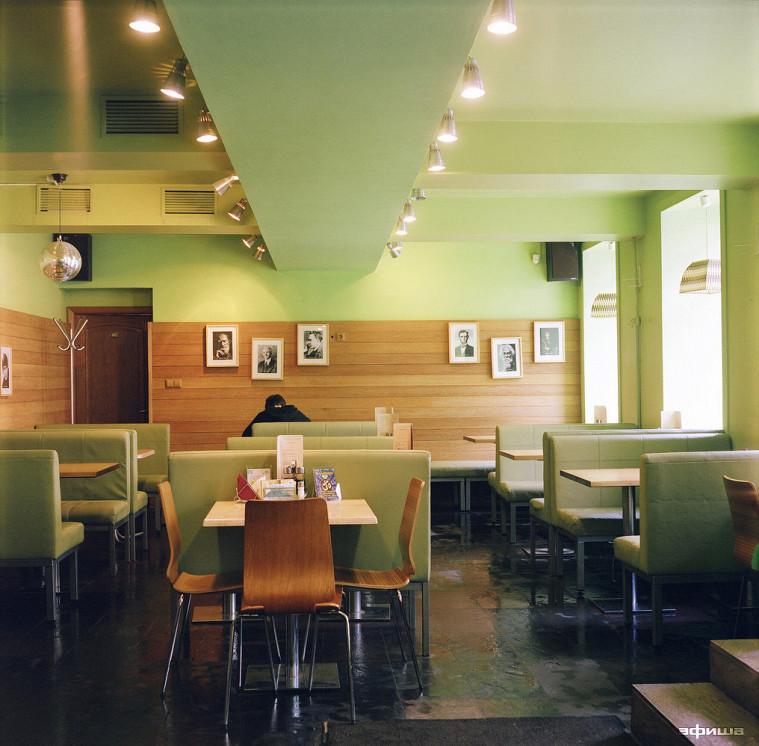 Ресторан Рада & K - фотография 2