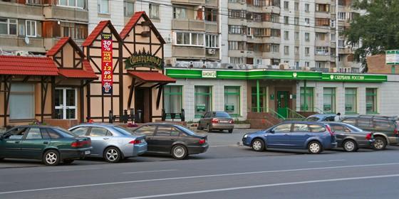 Ресторан Шварцвальд - фотография 1 - Шварцвальд, ул. Наметкина 11, стр. 5