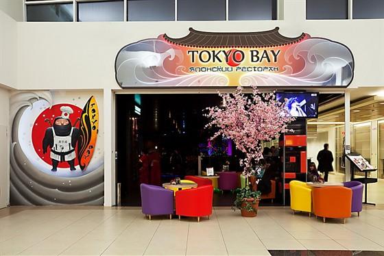 Ресторан Tokyo Bay - фотография 3 - вход