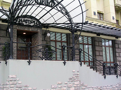 Ресторан Капри - фотография 11