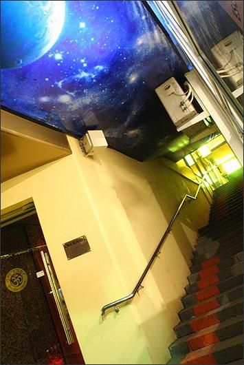 Ресторан Ом - фотография 4