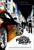Тройной форсаж (The Fast and the Furious: Tokyo Drift)