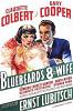 Восьмая жена Синей Бороды (Bluebeard