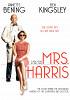 Миссис Харрис (Mrs. Harris)