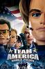 Отряд «Америка»: Всемирная полиция (Team America: World Police)
