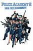 Полицейская академия-2 (Police Academy 2: Their First Assignment)