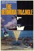 Тайна Бермудского треугольника (The Bermuda Triangle)