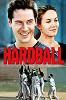 Хардбол (Hard Ball)