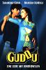 Самоотверженная любовь (Guddu)