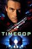 Патруль времени (Timecop)