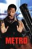 Метро (Metro)