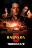 Вавилон-5: Третье пространство (Babylon 5: Thirdspace)