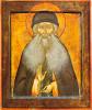 Образы и символы старой веры