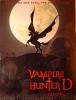 Охотник на вампиров Ди: Жажда крови (Vampire Hunter D: Bloodlust)