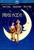 Бумажная луна (Paper Moon)