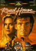 Дом у дороги (Road House)