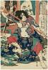 Тень самурая — мир якудза