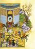 Насрин Батени. Персидская поэма. Миниатюра