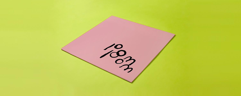 4. Ariel Pink «pom pom»