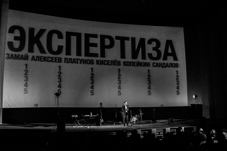Конферансье Сергей Фишер открывает первый фестиваль театральных экспертов.