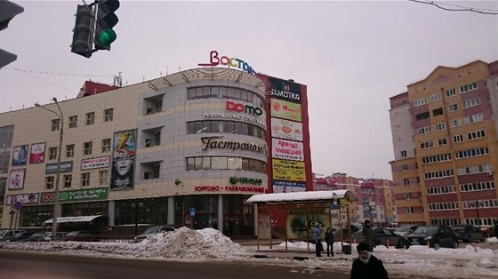 Фото кинотеатр Империя грез Восторг (Кстово)