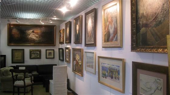 Фото галерея Арт-союз