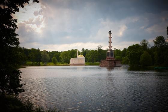Фото екатерининский парк