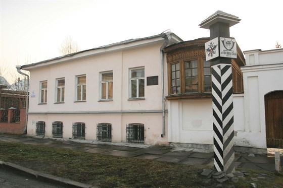 Фото дом-музей Решетникова