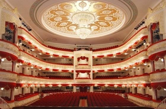 Цены на билеты театр оперы и балета казань купить билеты в кино монитор