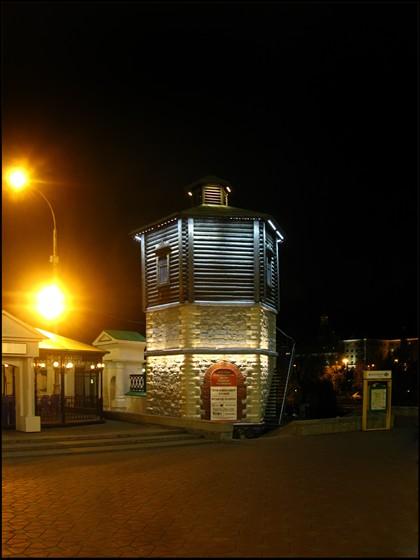 Фото башня на Плотинке