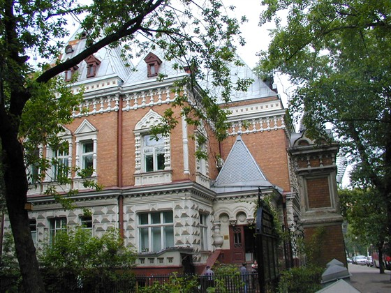Фото биологический музей им. Тимирязева
