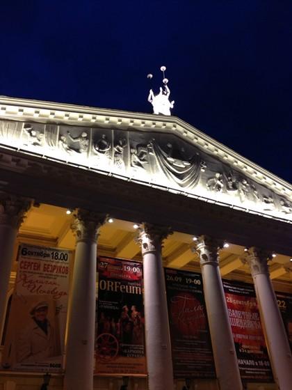 Театры воронеж афиша на август 2017 покупка билеты театр новосибирск