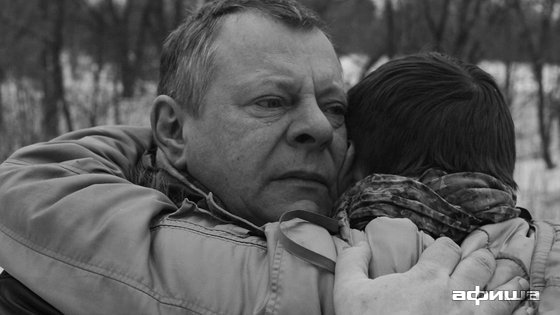Фото Вадим Андреев