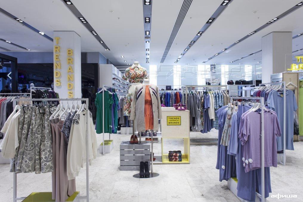 Фото магазин Trends Brands