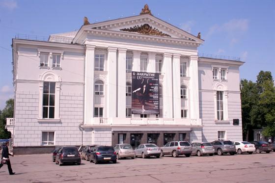 Театры в перми афиша май театр практика заказать билеты на