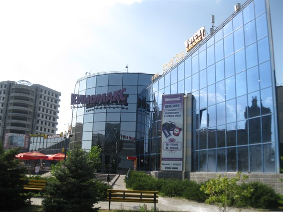 Фото кинотеатр Киномакс
