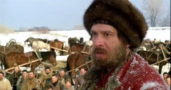 Русский бунт смотреть фото