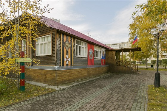 Фото центр патриотического наследия