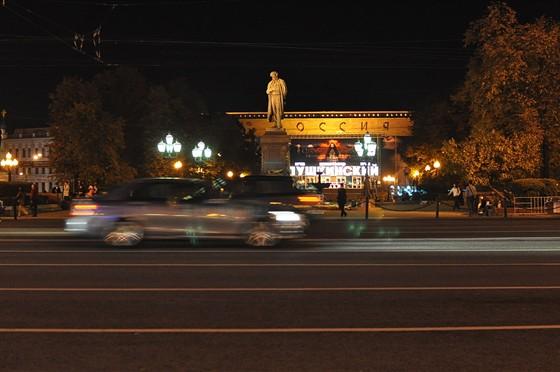 Фото пушкинская площадь