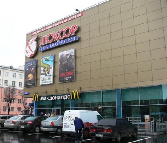 Люксор афиша кино балашиха люксор афиша национального театра петрозаводска