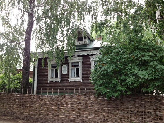 Фото музей Музей-заповедник Есенина