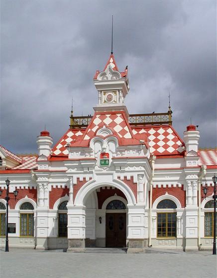 Фото музей науки и техники Свердловской железной дороги