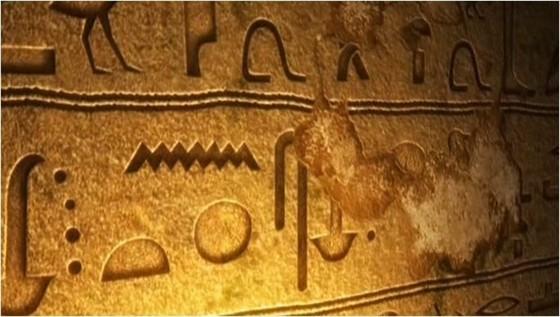 Тайна египетских пирамид смотреть фото