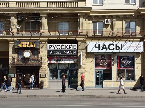 Фото магазин Русские часы