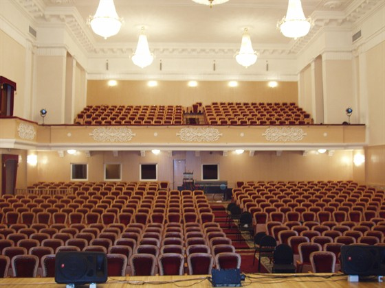 Филармония схема зала тюмень фото 898